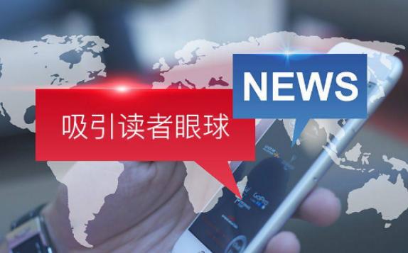 重庆简信云:自媒体时代下的软文需要掌握哪些技能