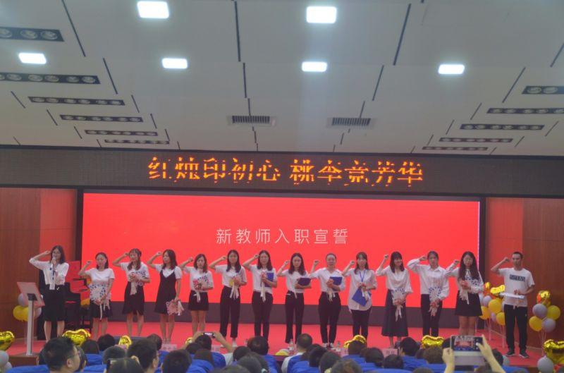 """重庆市广益中学: 你手腕花的名字叫""""牵挂"""""""