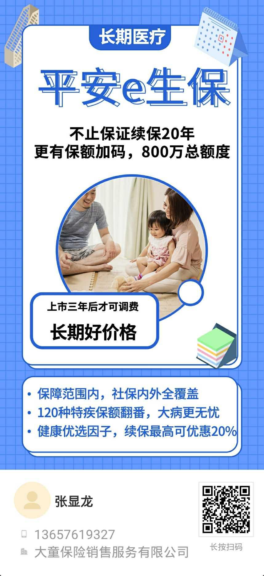QQ图片20200922102654.jpg
