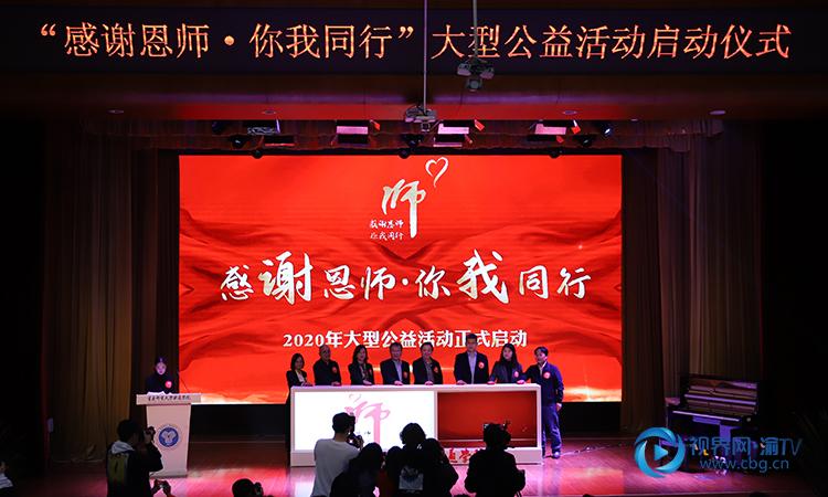 与会领导共同点亮启动仪式  杨雪 摄.jpg
