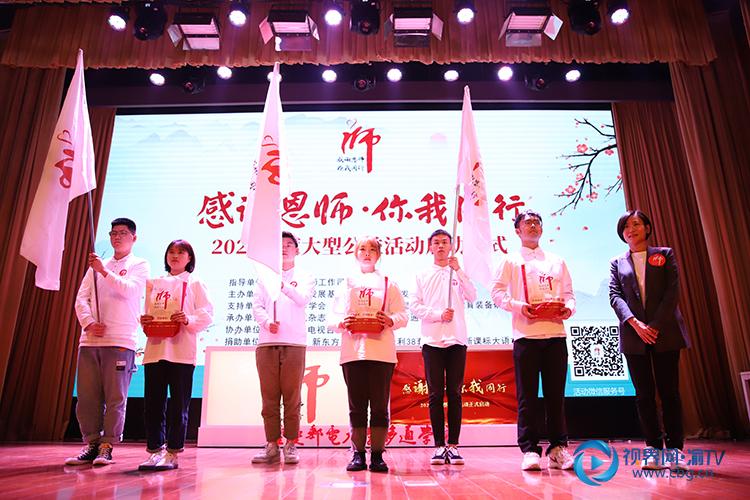 捐助单位代表张蓓向学生代表颁发礼包  杨雪 摄.jpg