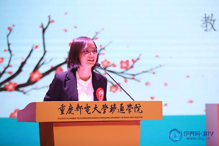 数学考试杂志社总编辑吴晓宁公布2020-2021年度活动计划  杨雪 摄.jpg