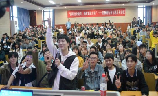 重庆建筑科技职业学院房地产营销学院校企协同举办互联网行业专题系列讲座