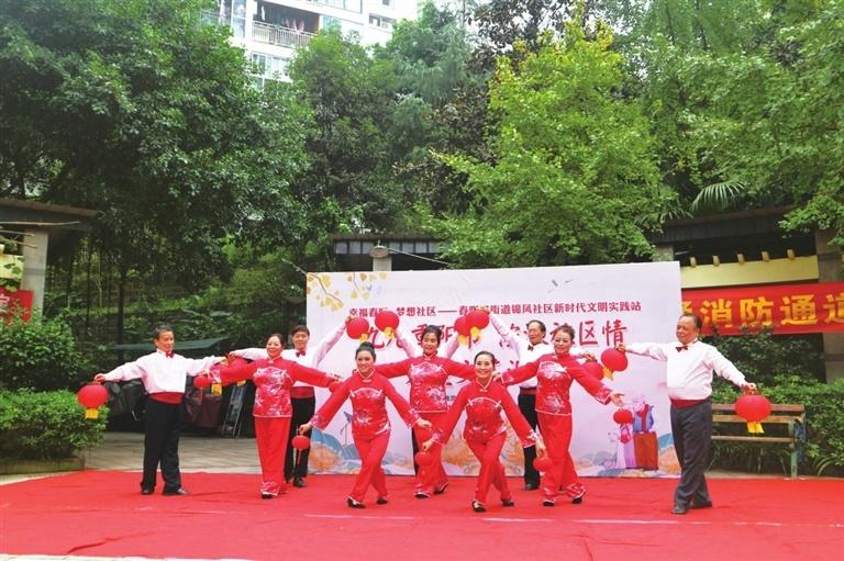 重庆大渡口:文明新风让百姓生活美起来
