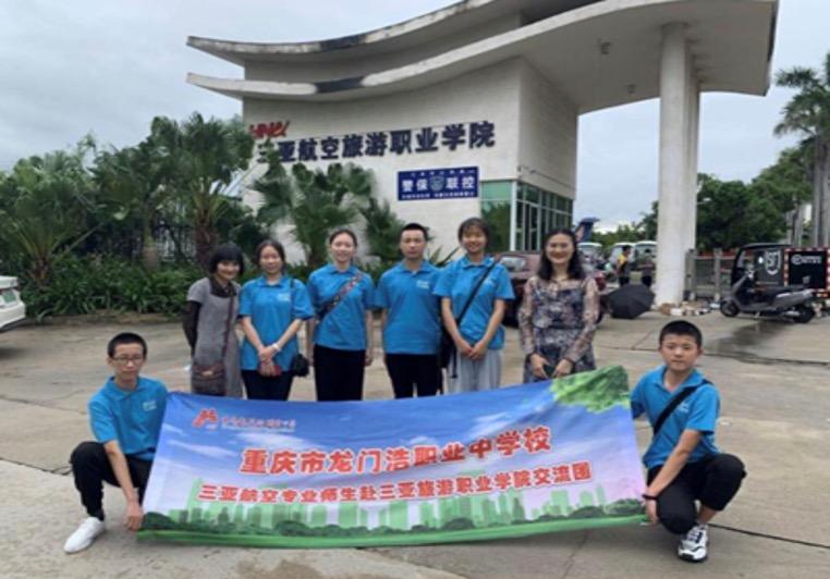 图三 旅游管理专业的师生们探访三亚航空旅游职业学院.jpeg