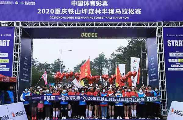 微信图片_20201206150206.jpg