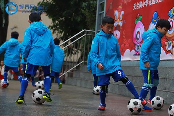 图四 天台岗小学花园校区足球表演。 徐婉婷 摄.jpg