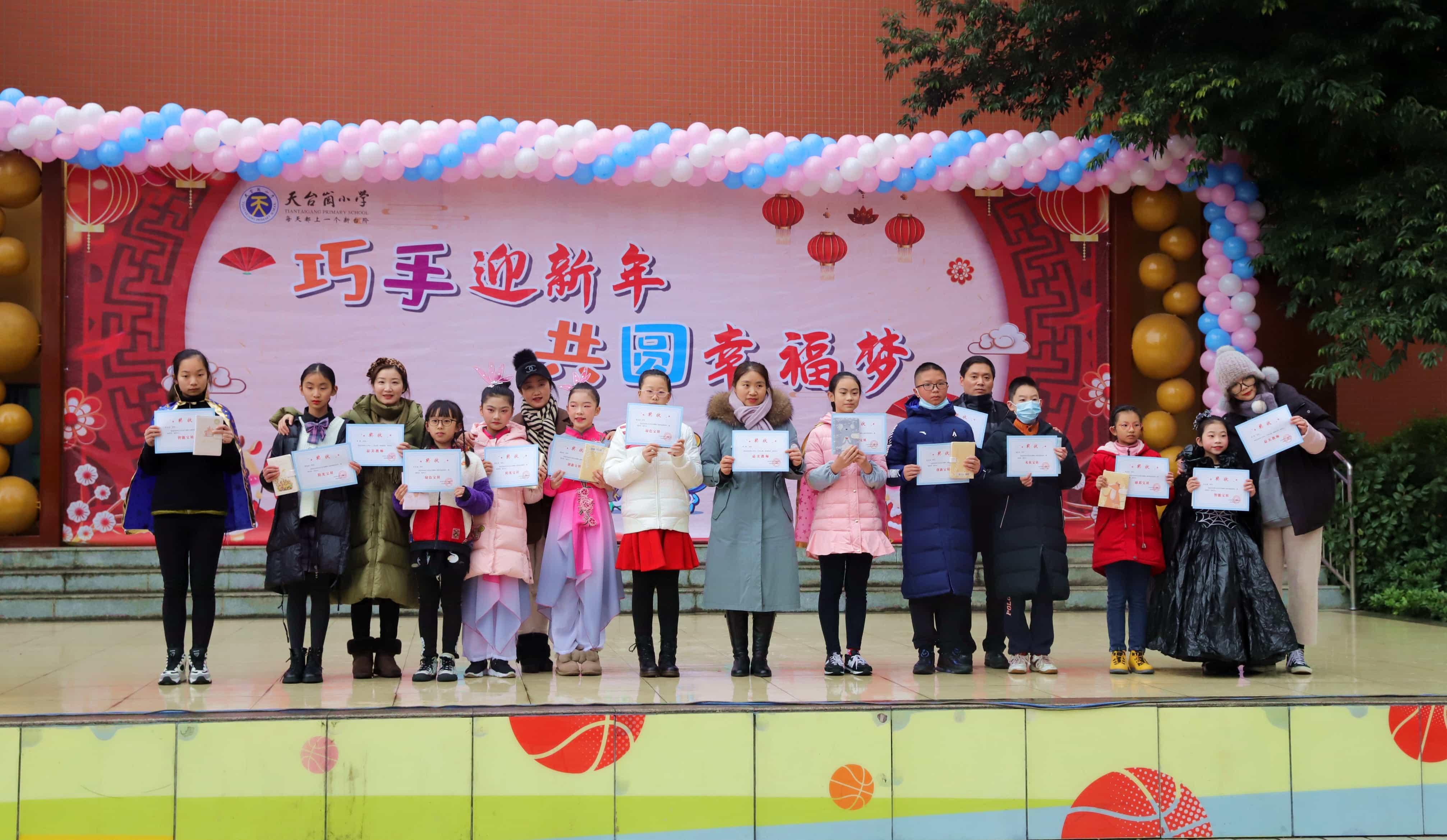 图二:天台岗小学上海城校区的宝贝榜样人物.jpg