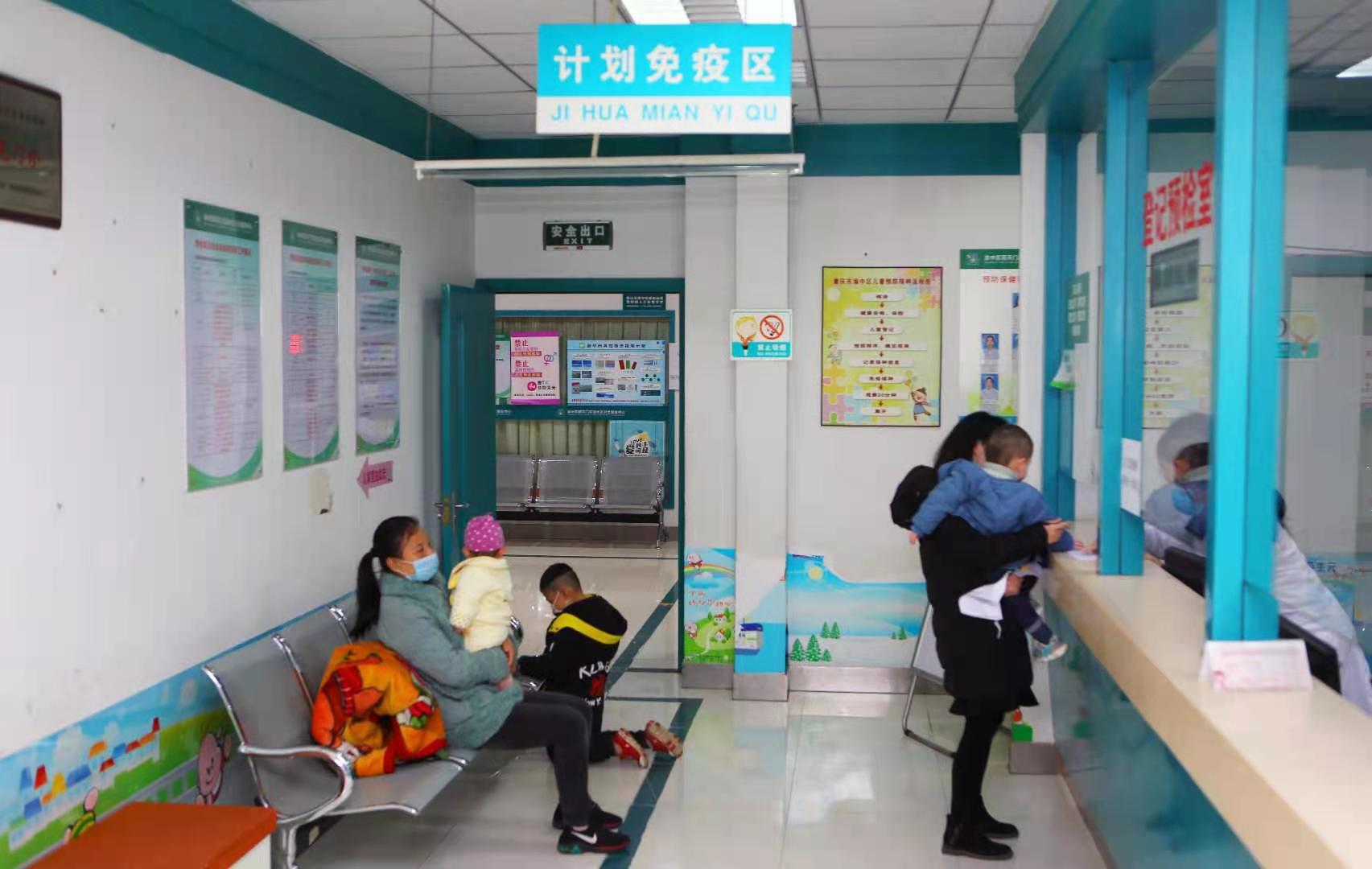 渝中区多家医疗机构可网上预约接种疫苗