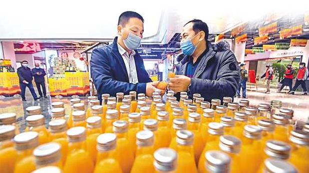 """重庆:打通产销对接""""最后一公里"""""""