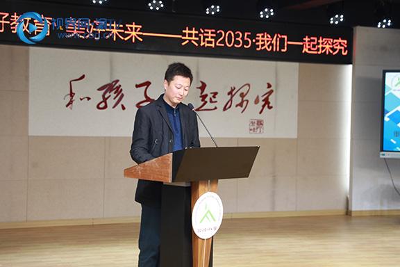 图二御峰小学副校长曾凌川致辞。张雯理摄.jpg