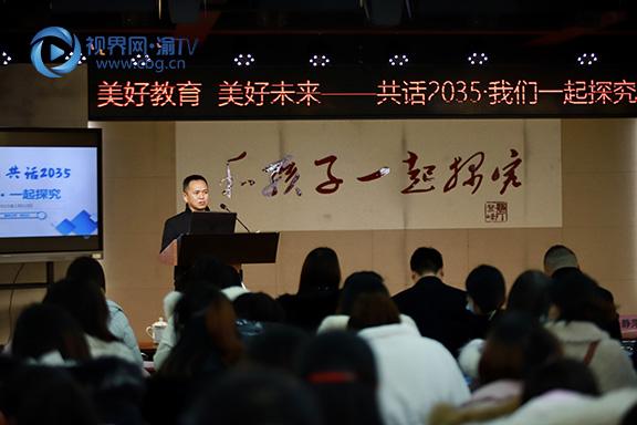 图五御峰小学校长吴红川讲话。张雯理摄.jpg