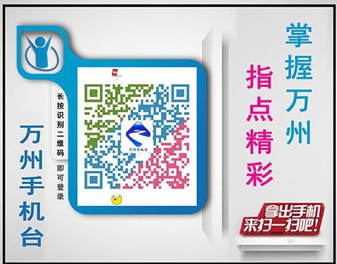 微信图片_20200214111745
