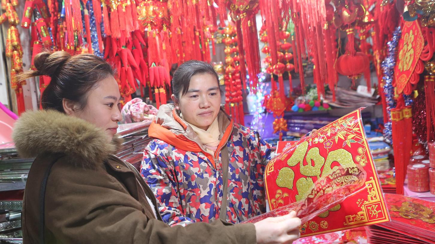 重庆巫山:腊月年味浓