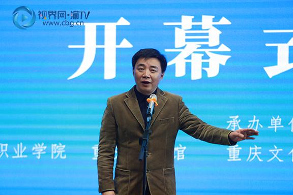 图二:重庆文化艺术职业学院党委书记梁跃致辞。梁馨元摄.JPG