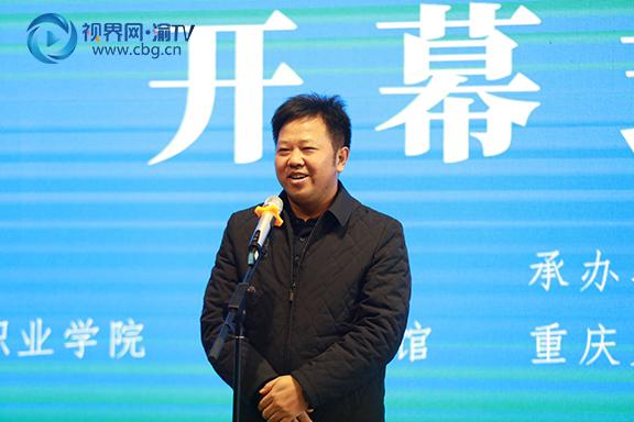 图三:重庆市文化和旅游发展委员会党委副书记、副主任刘晓年致辞并宣布展会开幕。梁馨元摄.JPG