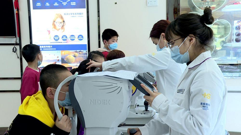 眼科门诊[00-01-47][20210223-153715718].jpg
