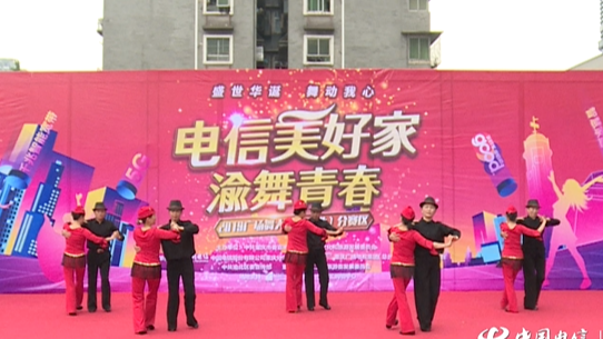 【渝舞青春广场舞】渝北区快乐健身队《山谷里的思念》