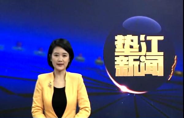 20210305 垫江新闻