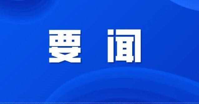 通告 | 重庆市高层建筑消防安全综合治理工作领导小组办公室关于开展高层建筑消防安全综合治理的通告
