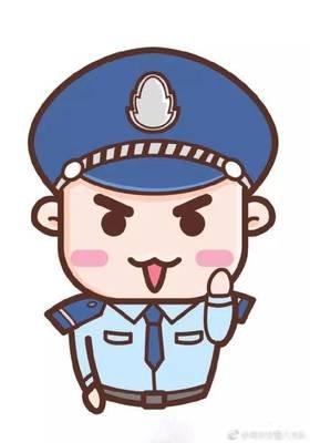 【全民反诈】提防骗局要当心,九个守则记心底!