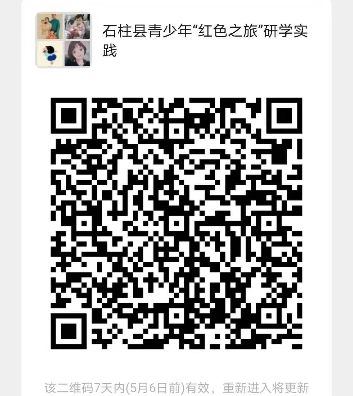 微信图片_20210430215701.jpg
