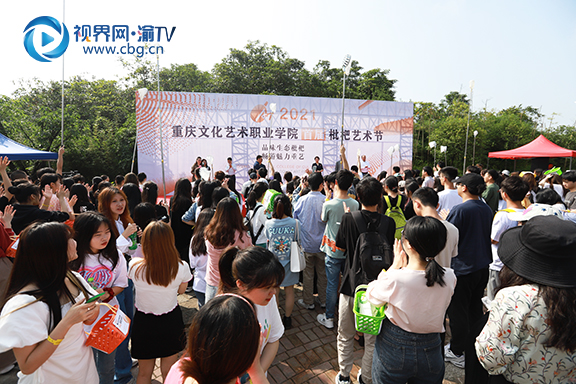 图一首届枇杷艺术节开幕式。孙小丹摄.JPG