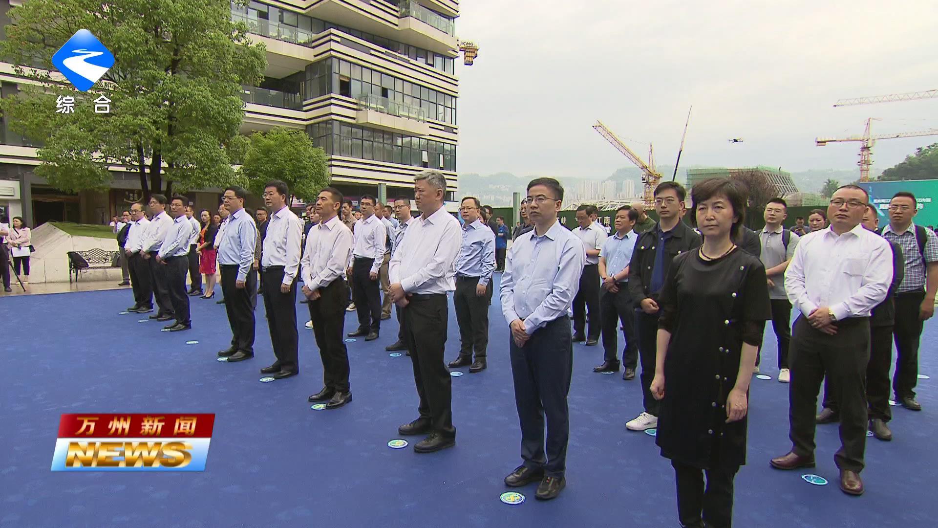 重庆两江数字经济产业园万州园揭牌暨集中签约活动举行 莫恭明段成刚出席并揭牌