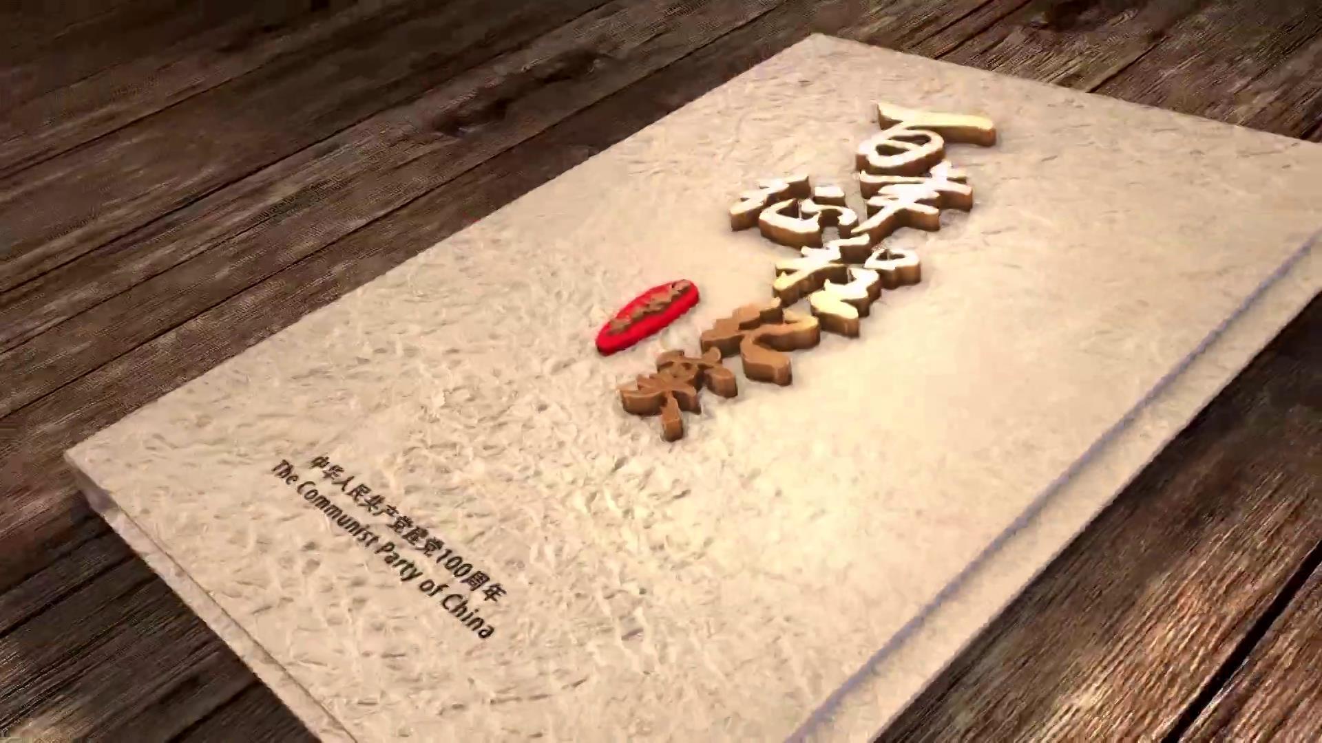 【党史上的璧山】老黄带你温党史第七期:铁骨风范——黄蜀澄(上)