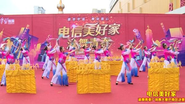 【渝舞青春广场舞】巴南区文化馆星光舞蹈团《谷子熟了》