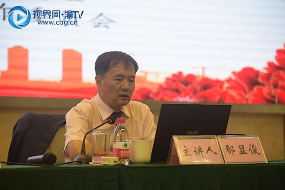 图一重庆大学鄢显俊教授主讲。高新区公共服务局供图.jpg