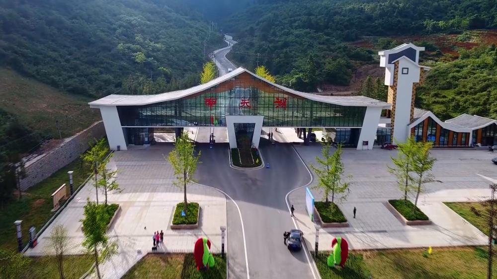 微视频│全力创建南天湖国家级旅游度假区