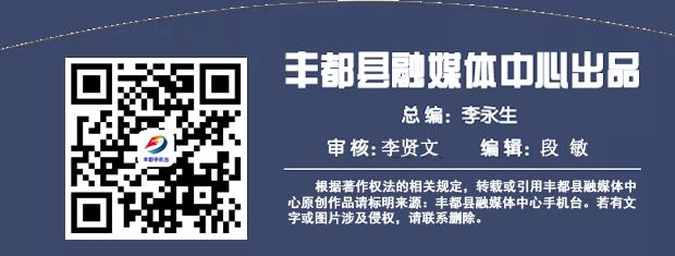李贤文)融媒体中心尾部2