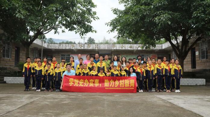 西南大学研究生党员开展梦想课堂 与乡村孩子共庆儿童节