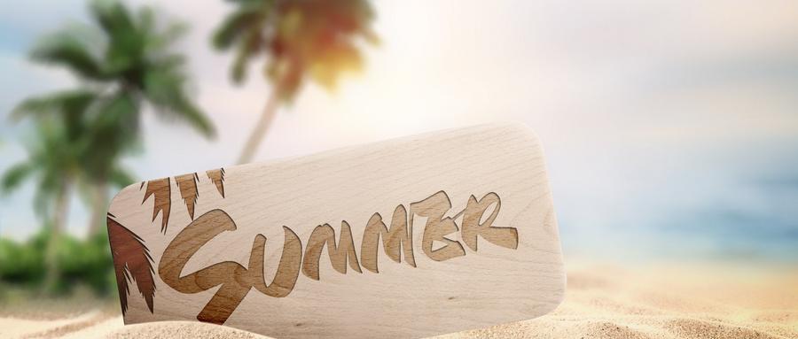 《江城悦读会》| 夏天的旅行