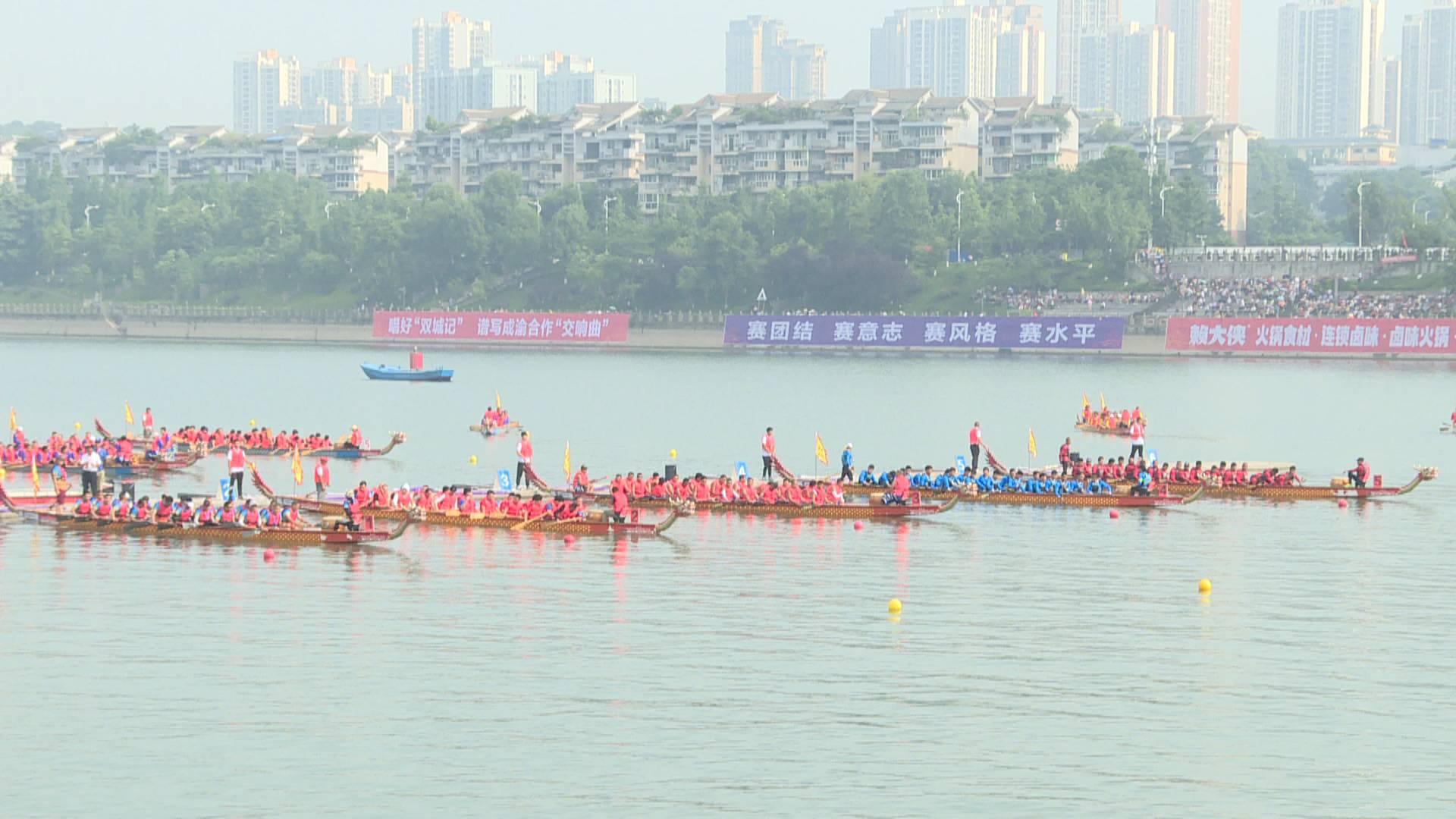 重庆市第二届龙舟公开赛总决赛(合川站)  暨重庆市第十届全民健身运动会龙舟比赛举行