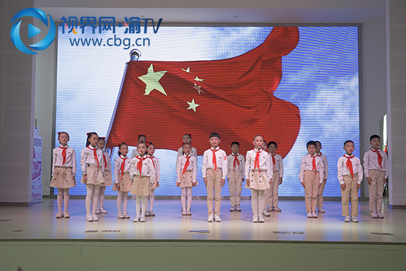 图二陶家镇小学带来朗诵《我喜欢红色》.jpg