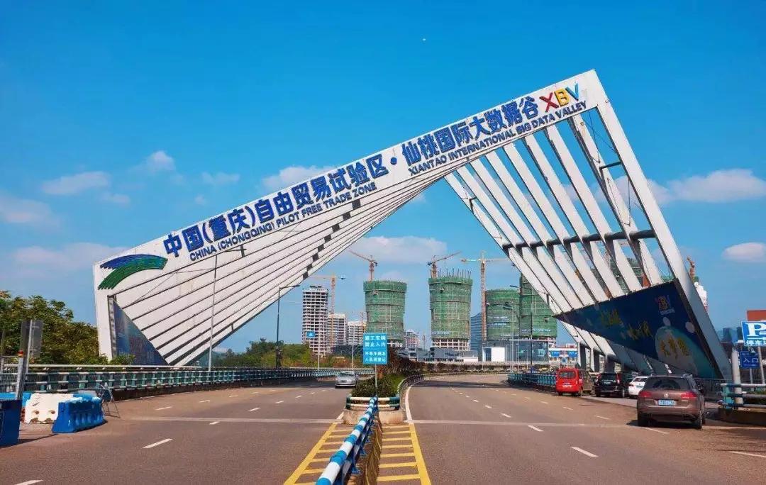 渝北全力打造智能制造业基地