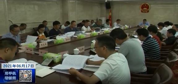 区人大常委会党组召开理论学习中心组(扩大)会议