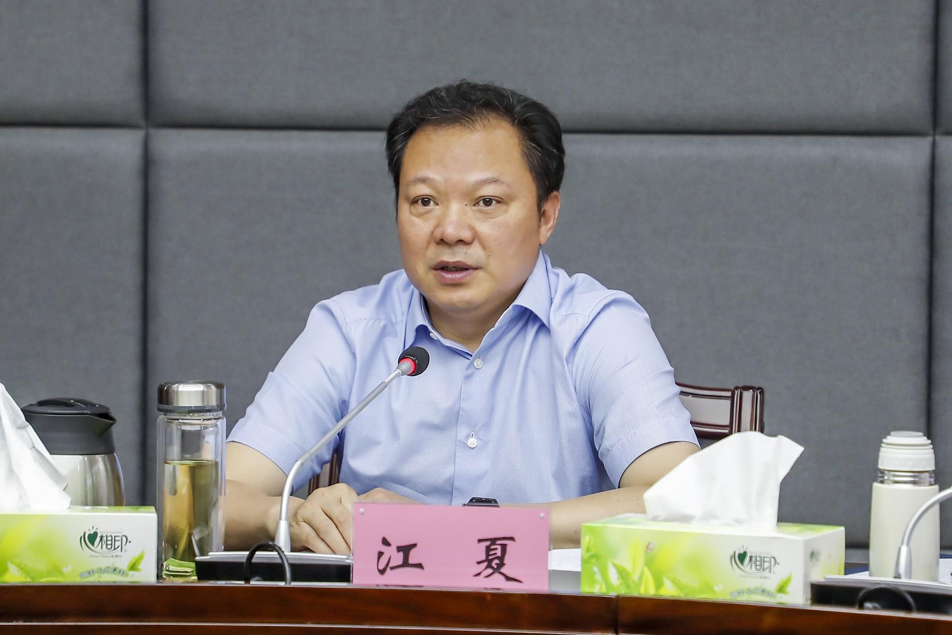县委常委会召开会议:深入推进党史学习教育  营造良好氛围庆祝建党100周年