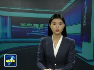 我县召开各界人士庆祝中国共产党成立100周年座谈会同心向党庆百年  携手奋进谱新篇