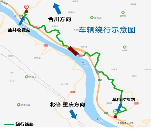 车辆经盐草路,从重庆渝合高速盐井收费站上道.png