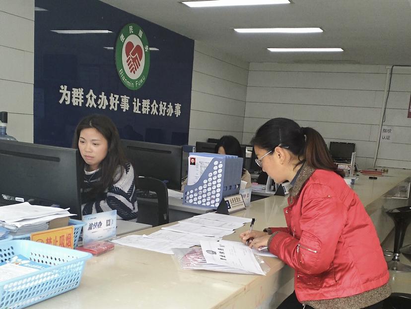 重庆首次取消创业担保贷款户籍限制!个人最高可贷20万