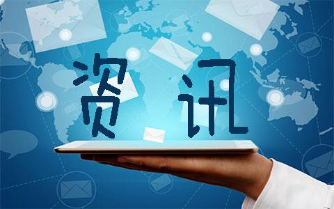 """我为群众办实事丨创新基层治理  黔江""""三治融合""""解民忧"""