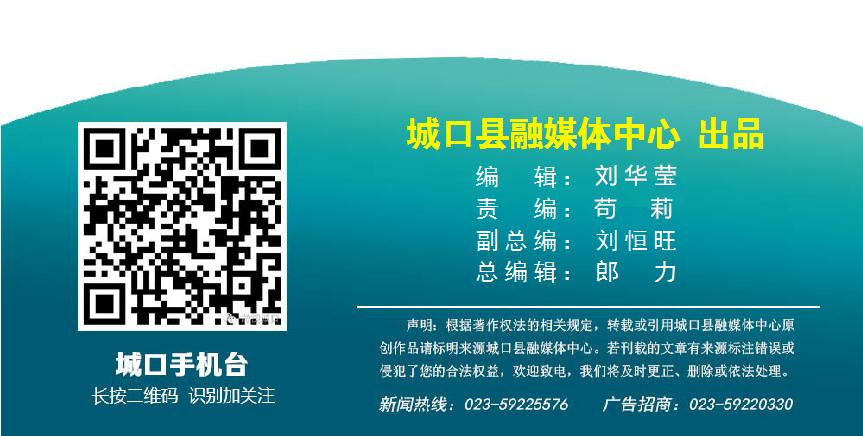 微信图片_20201120114915.png