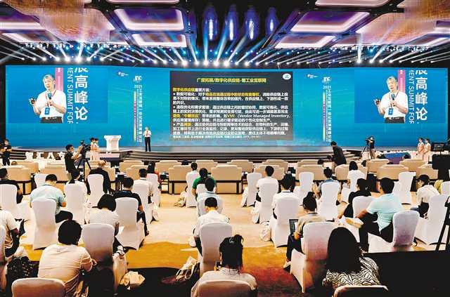 工业互联网一体化发展高峰论坛举行 成渝地区工业互联网一体化发展示范区启动建设