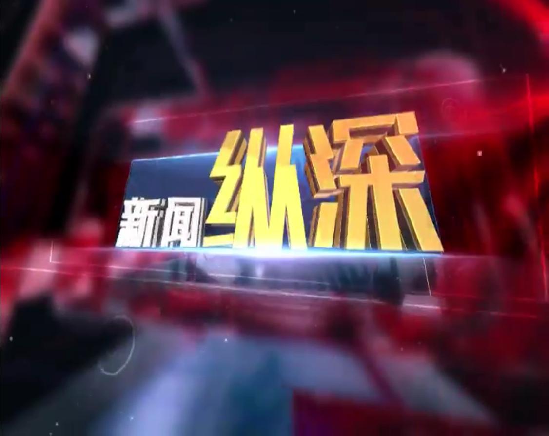 【视频】三尺讲台育桃李