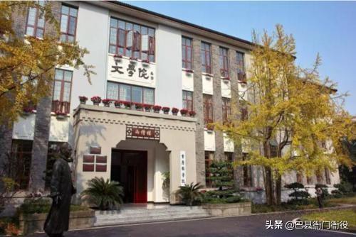 盘点上世纪重庆各区地标建筑的代表,它们是我心中首选,你认同吗