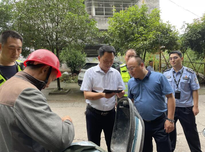 【快讯】赵家街道:开展节前安全检查 筑牢安全防线