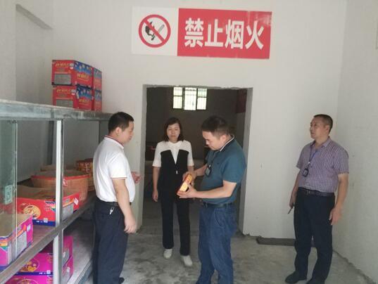 白石镇开展中秋节前安全检查